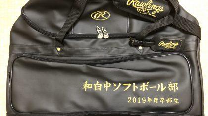 ソフトボール部 卒部記念
