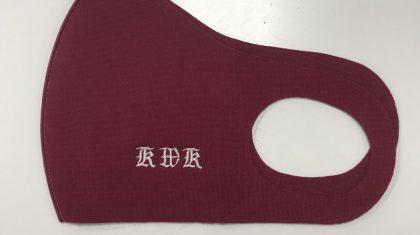 マスク 刺繡加工